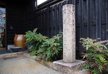 田辺街中の熊野古道